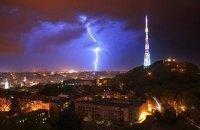 Два человека погибли от удара молнии во Львове