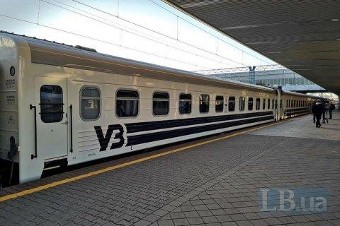 Росія погодила спецпоїзд для вивезення своїх громадян з України