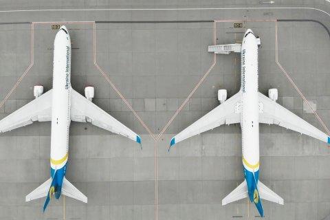 Уряд оголосив тендер на передпроєктні роботи аеропорту на Закарпатті