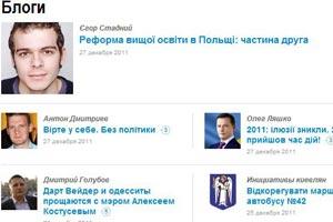 LB.ua продолжает развивать раздел Блоги