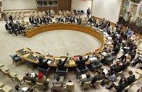Засідання Радбезу ООН перенесли на понеділок