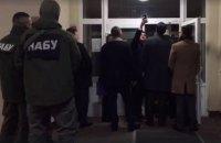 НАБУ завело дело на нардепов за препятствование доставке Насирова в Институт кардиологии