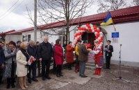 Японцы помогли отремонтировать библиотеку в Донецкой области