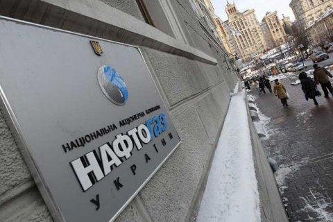 Главой набсовета «Нафтогаз Украины» стал англичанин