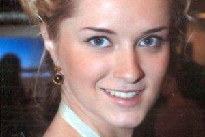 Дело о похищении студентки Лазаренко приостановлено, - МВД