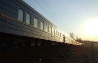 Зі Львова до Одеси пустили потяг для туристів