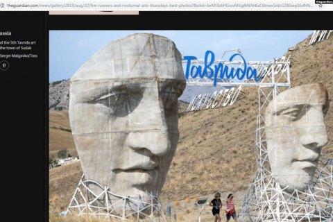 На сайте The Guardian к подписи фото из Крыма добавили «аннексированный»