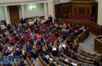 Рада заборонила проведення антитерористичної операції