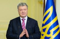 Порошенко поблагодарил Еврокомиссию за решение о выделении 500 млн евро помощи