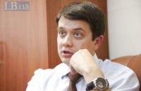 Разумков пообещал приложить все усилия, чтобы в Раде говорили исключительно на украинском