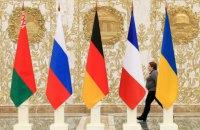"""В Кремле анонсировали телефонный разговор лидеров """"нормандской четверки"""""""