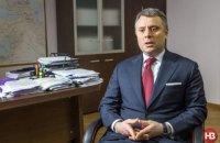 """Вітренко публічно назвав причини, через які вимагає звільнення керівництва """"Нафтогазу"""""""