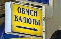 Тимошенко обещает после выборов доллар по 6 гривен