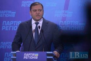 Добкін пригрозив знятися з виборів
