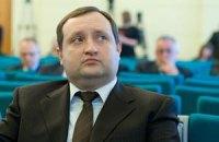 Арбузови намагалися зняти з банківського рахунку 50 млн гривень