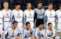 УЕФА проводит опрос на звание лучшей команды в истории Украины