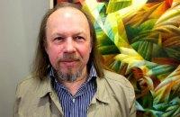 Картину украинского художника Ивана Турецкого продали на Sotheby's за $21 тыс