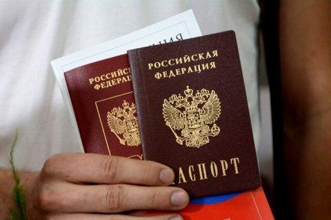 Російські паспорти отримали 400 тисяч жителів ОРДЛО
