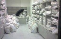 В округе Губского разгромили архив с избирательными бюллетенями