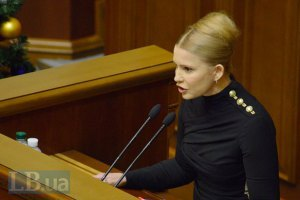 Тимошенко заявила про фальсифікацію бюджету (оновлено)