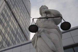 Рада разблокировала работу комиссии по люстрации судей
