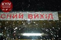 В Киеве на проспекте Свободы вандалы повредили троллейбус