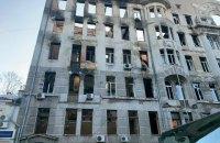 Одеська міськрада вирішила демонтувати коледж, в якому сталася пожежа