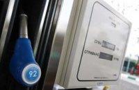 К весне бензин подорожает до 12 грн