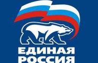"""""""Єдина Росія"""" виступила проти повної заборони на іноземне усиновлення"""