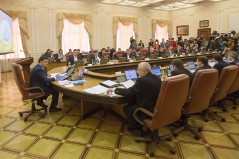 Заседания Кабмина на этой неделе не будет