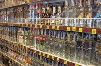 ВХСУ оставил в силе запрет на ночную продажу алкоголя в Киеве