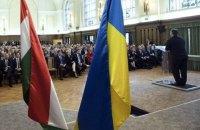 Нові виміри конфлікту Угорщини з Україною