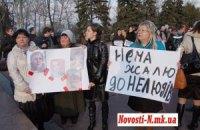 Завтра суд розгляне справу про вбивство Оксани Макар по суті