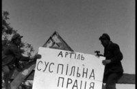 На британском фестивале покажут украинские документальные фильмы