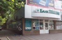 """В Запорожье возле отделения банка """"Пивденный"""" произошел взрыв"""