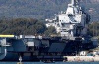 """Кількість інфікованих на авіаносці """"Шарль де Голль"""" перевищила тисячу осіб"""