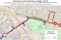 19 вересня у Києві через півмарафон змінять маршрути автобусів та тролейбусів