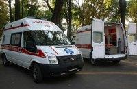 В Запорожье вместо скорой нужно звонить пожарным: у медиков не работает телефон