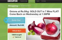 Индийцы обрушили сайт Groupon из-за скидок на лук