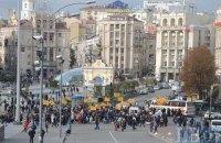 В Киеве 8 марта перекроют Крещатик из-за женского ралли