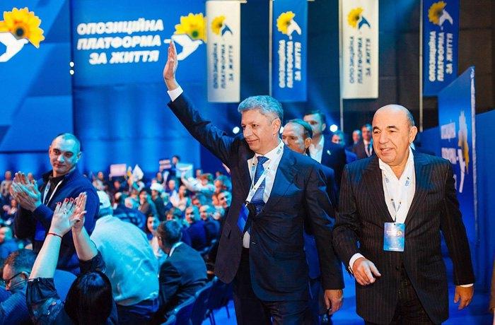 Съезд 'Оппоплатформы'