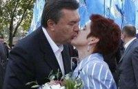 Прочность семьи важна для Януковича и Азарова