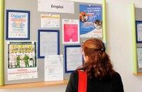 Кількість безробітних у Франції сягнула 3 млн осіб