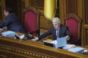 Литвин: без недоторканності у ВР будуть набирати, як в армію