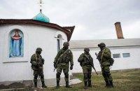 Оккупанты систематически нарушают права верующих УПЦ КП в Крыму и на Донбассе, - Минкульт