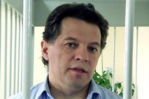 Влада України вважає вирок Сущенкові безпрецедентним і нелюдським