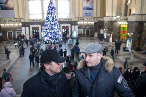 """КМДА і """"Укрзалізниця"""" обіцяють до травня зробити Центральний залізничний вокзал сучасним і комфортним"""