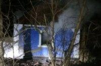 На Николаевщине на пожаре погибли мужчина и женщина
