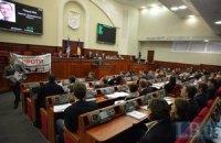 Київрада відмовилася відновити райради