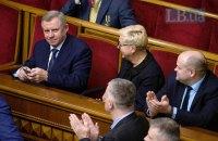 Яков Смолий назначен главой НБУ